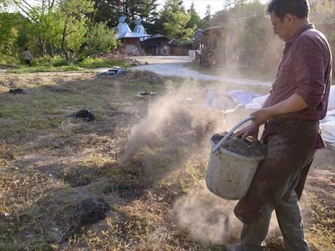 里山 陶芸 農業