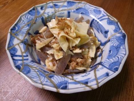 里山 春の味 山菜