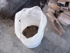 登り窯 草來舎 松灰釉 灰釉 鉢
