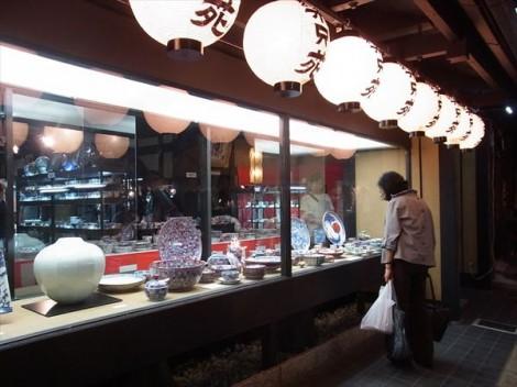 京都 五条坂 陶器まつり 陶器市 草來舎