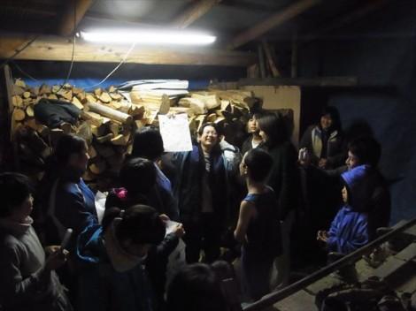 登り窯 焼き物 薪窯