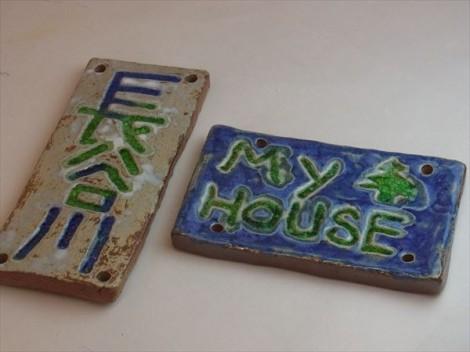 子ども 手作り 陶芸 美術