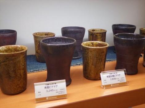 信楽 自然釉 薪窯 登り窯 灰釉 ビードロ 酒器