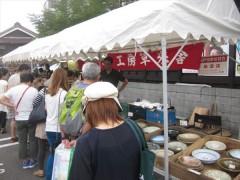 せともの祭り 陶器市 瀬戸 草來舎 和食器