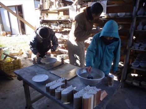 登り窯 灰釉 片口 酒器 草來舎 和食器 マグカップ 鉢