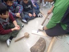 草來舎 森林教育 環境教育 ESD 木工 美術教育 刃物