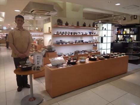 日本橋髙島屋 草來舎 和食器 展示会 酒器 ぐい飲み 徳利 片口