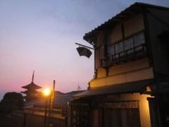 五条坂陶器まつり 陶器市 京都 草來舎 和食器