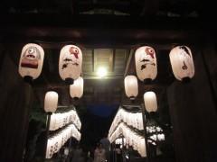 草來舎 和食器 京都 陶器市 五条坂 陶器まつり