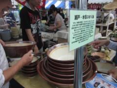 せともの祭り 瀬戸 草來舎 陶器市 展示即売 和食器