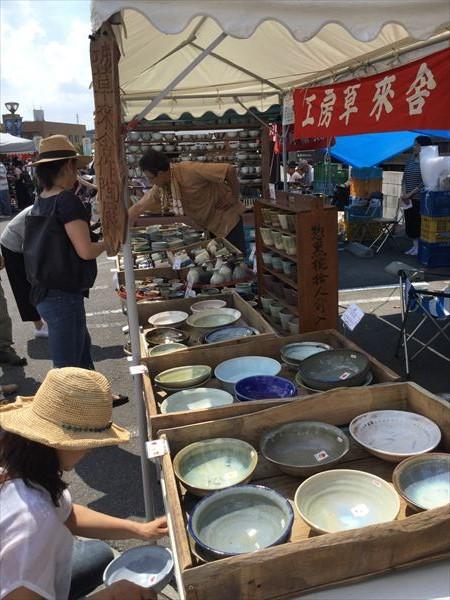 草來舎 陶器市 せともの祭り 瀬戸